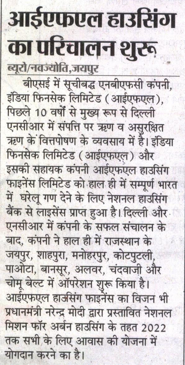 Dainik Navjyoti_Jaipur_25.04.2018_Pg13 (1)