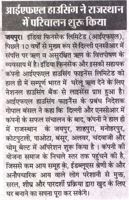 Samachar Jagat_Jaipur_25.04.2018_Pg09